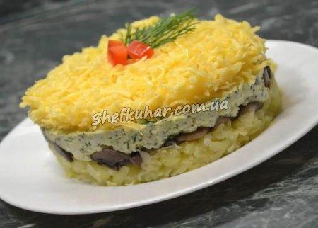 Святковий салат Гриби під шубою