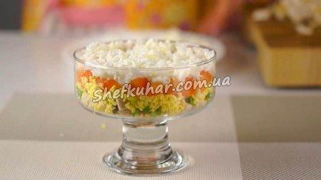 Розкішний святковий салат