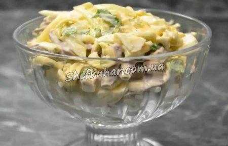 Святковий салат з курячих сердець