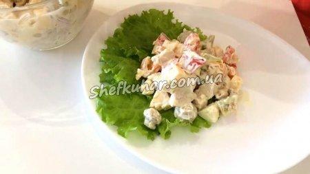 Святковий ситний салат
