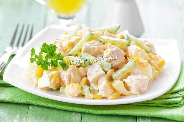 Новорічні салати 2019 - рецепти страв