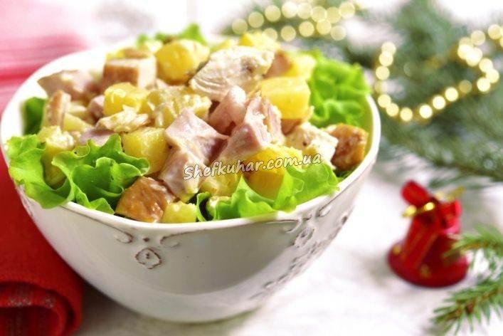 Нові салати на Новий рік 2019