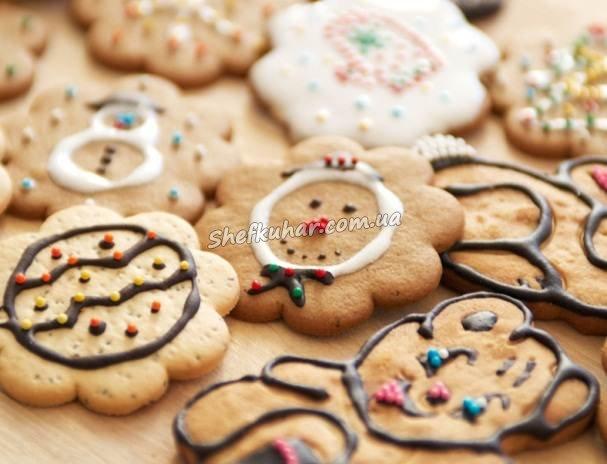Печиво на новорічний стіл 2019
