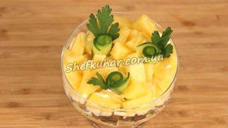 Салат з ананасами і печерицями