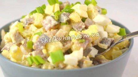 Салат з оселедцем і яблуком