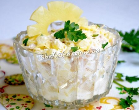 Салат з куркою, ананасами і пекінською капустою