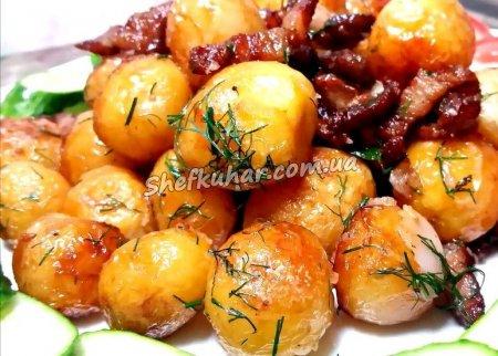 Молода картопля зі шкварками