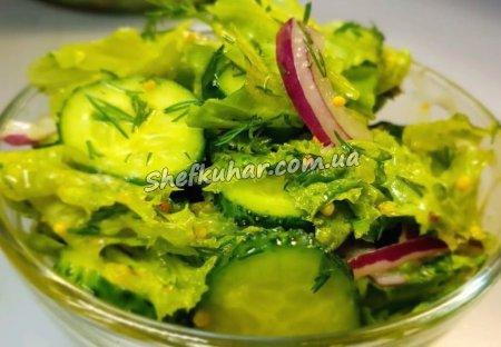 Легкий салат на кожен день
