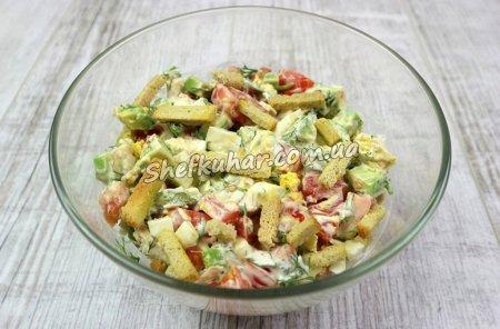 Салат з куркою і авокадо