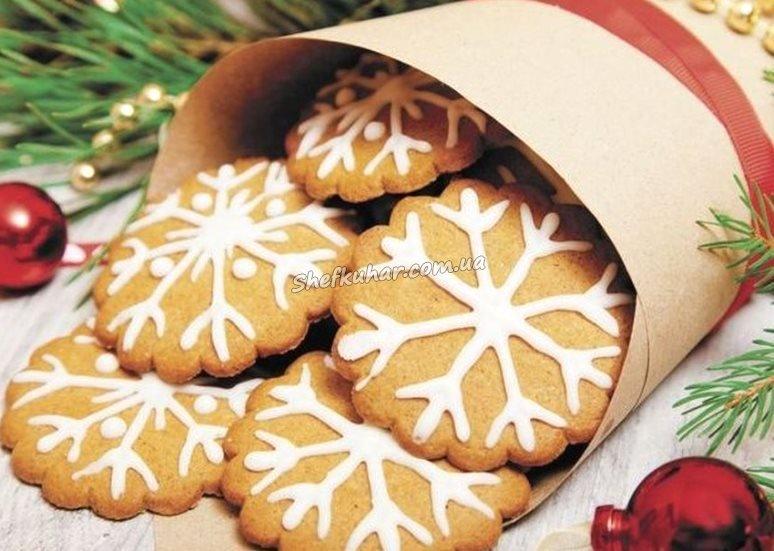 Новорічне печиво 2020
