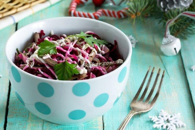 Новорічні рецепти салатів 2020