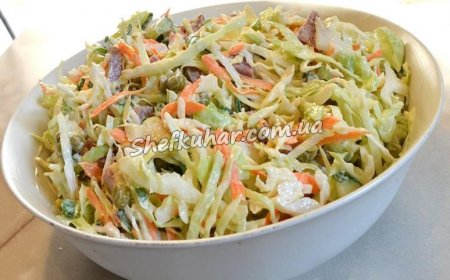 Недорогий салат на кожен день