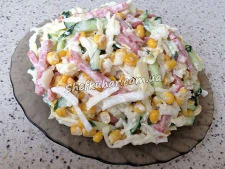 Салат з ковбасою і яйцями