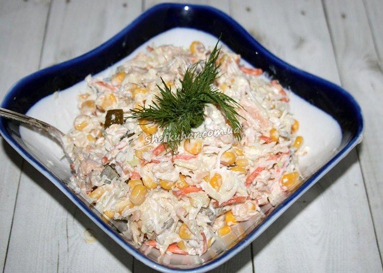 Салат з консервованої горбуші