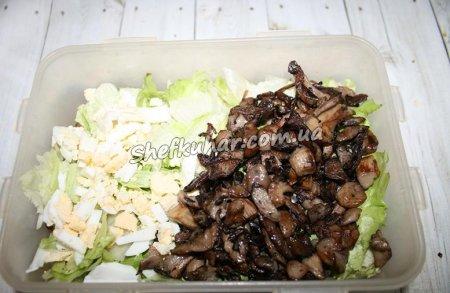 Як приготувати Салат з м'ясом, грибами і горіхами - Фото 6