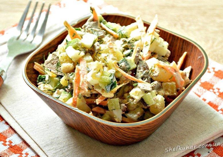 Картопляний салат з печінкою та морквою