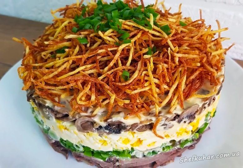 Салат з язика і картоплею пай