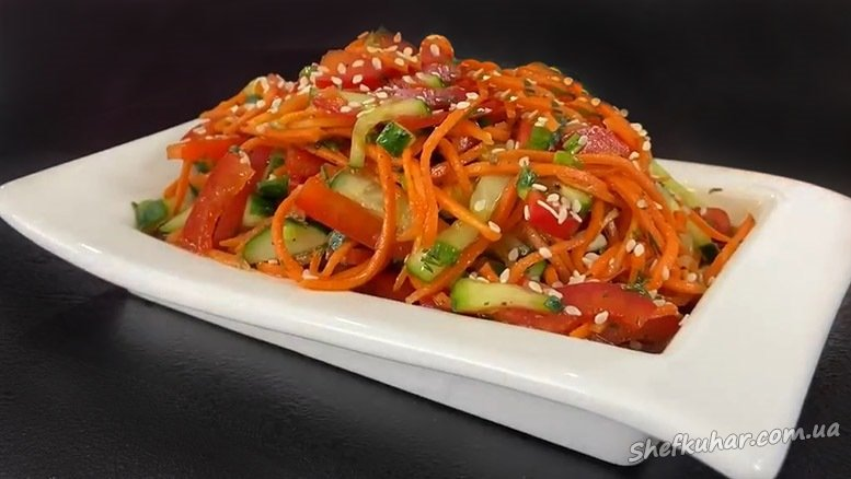 Салат до гарніру