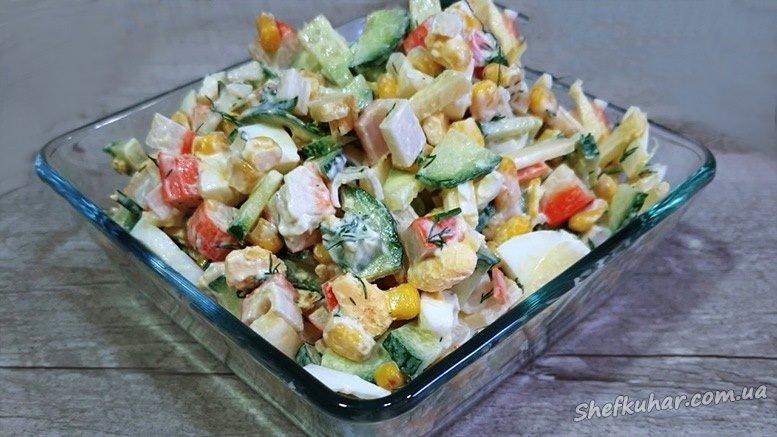 Крабовий салат без рису