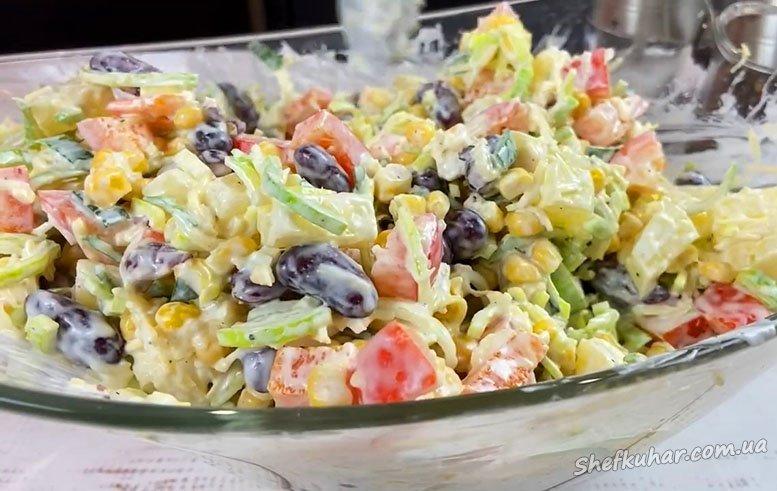 Святковий мексиканський салат