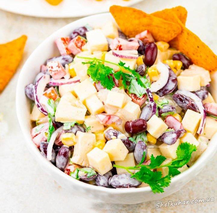 Салат з червоної квасолі